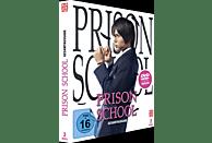 Prison School - Live Action - Gesamtausgabe [DVD]