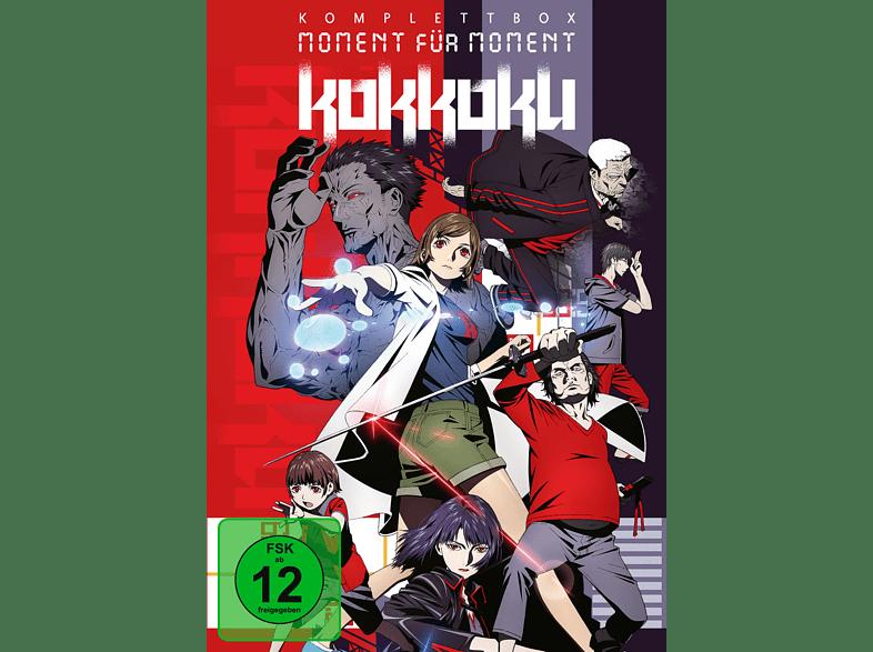 Kokkoku-Moment für Moment Komplettbox [DVD]