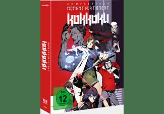 Kokkoku-Moment für Moment Komplettbox Blu-ray