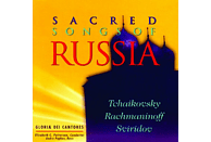 Gloriæ Dei Cantores, Andre Papkov - Geistliche Lieder aus Russland [CD]