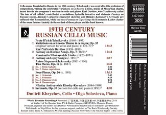 Olga Solovieva, Dmitrii Khrychev - 19th Century Russian Cello Music  - (CD)