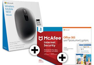 MICROSOFT Starter Pack Office 365 μαζί με Mouse και McAfee