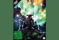 Alderamin on the Sky - Gesamtedition: Episode 01-13 [DVD]