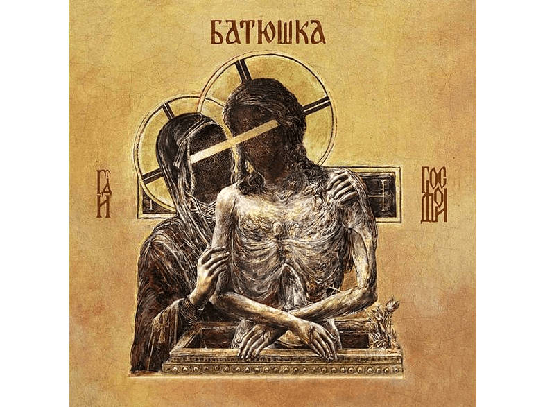 Батюшка - Hospodi [Vinyl]