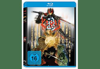 Karas - Die komplette Serie Blu-ray