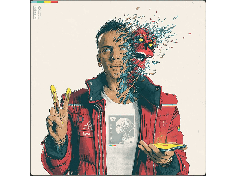 Logic - Confessions Of A Dangerous Mind [CD]
