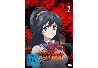 King's Game - Vol. 2 DVD
