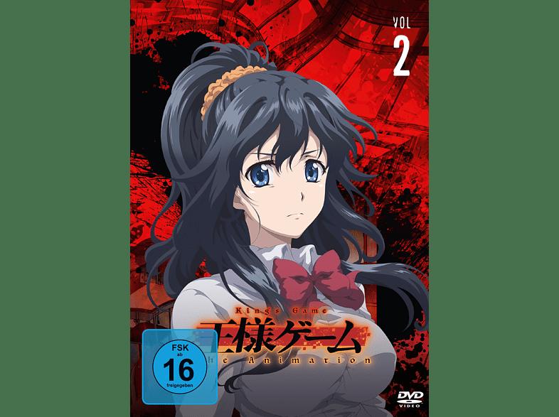King's Game - Vol. 2 [DVD]