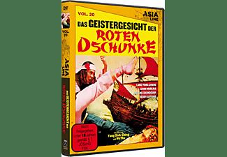 Das Geistergesicht der roten Dschunke DVD