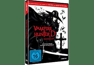 Vampire Hunter D:Bloodlust DVD