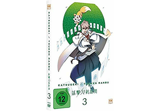 Katsugeki Touken Ranbu - Volume 3 - Episode 9-13 DVD
