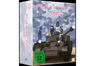 Girls & Panzer - Das Finale Movie 1 Blu-ray
